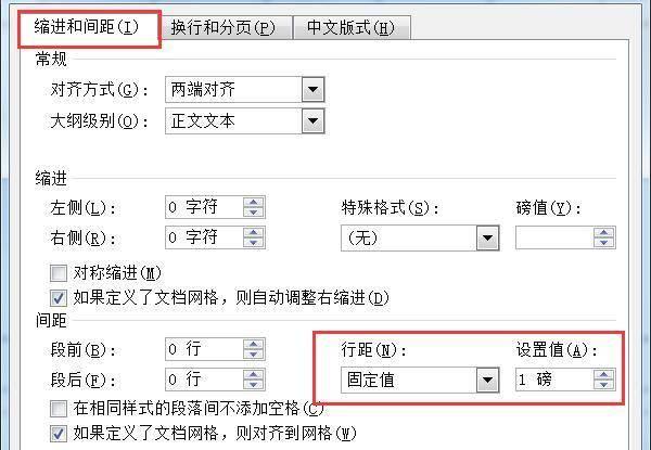word怎么删除空白页,最全有效的【解决办法】