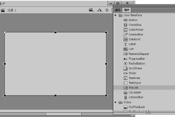 Flash如何使用TileList组件