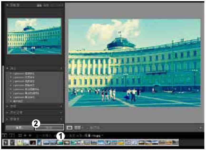 Lightroom如何复制设置并对照片进行粘贴