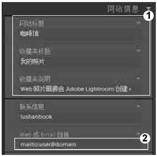 Lightroom如何创建Web画廊