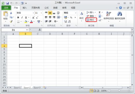 Excel如何使用对角线划分单元格
