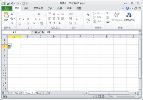Excel如何为单元格中的文字添加拼音